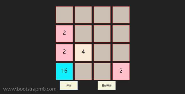 jquery实现的2048小游戏代码