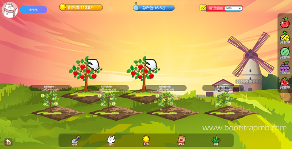我的开心农场小游戏h5源码