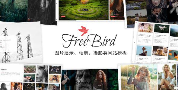 图片展示、相册、摄影类网站模板