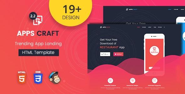 19种设计风格App着陆页下载模板