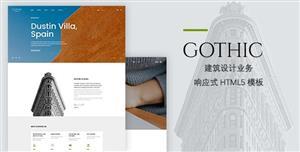 令人印象深刻的建筑师网站模板
