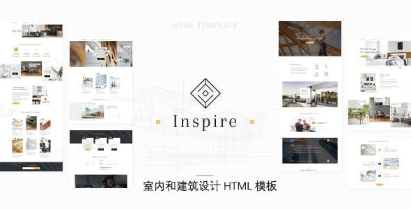 建筑外观室内设计公司CSS模板源码下载