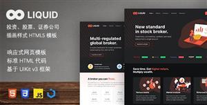 投资融资股票证券公司网站HTML模板