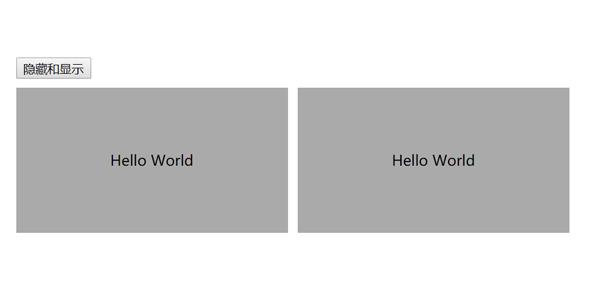 点击按钮隐藏和显示JavaScript插件源码下载