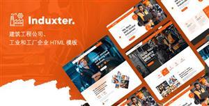 现代UI设计企业网站HTML5模板
