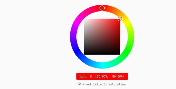 手机端HSV/HSL颜色选择器js插件源码下载
