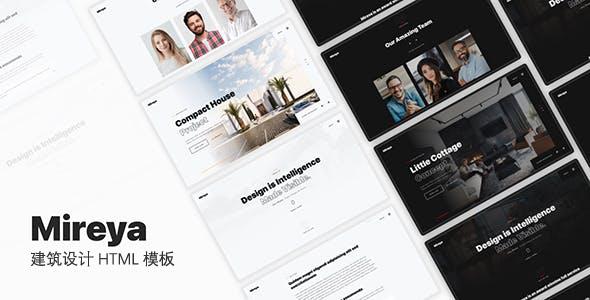 响应式建筑外观设计网站模板