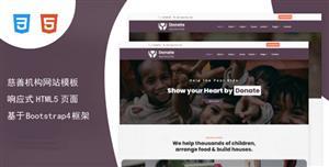 兼容性很好的慈善机构网站模板