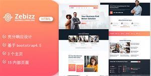 高端UI设计商务公司网站前端模板