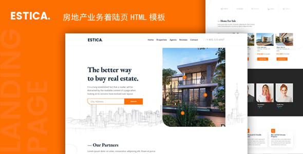 单页响应式房地产着陆页HTML5模板