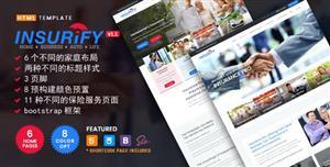 大氣全屏HTML5保險公司網站模板