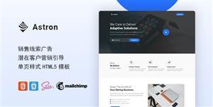 营销业务客户引导HTML5模板