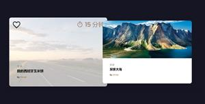 CSS3+SVG卡片布局鼠标悬停特效