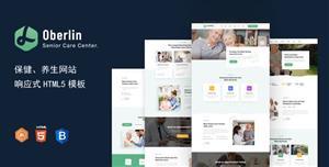 高級醫療保健療養院網站模板