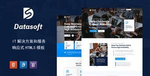 多用途IT业务公司网站模板