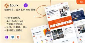 HTML5创意项目业务展示网页模板