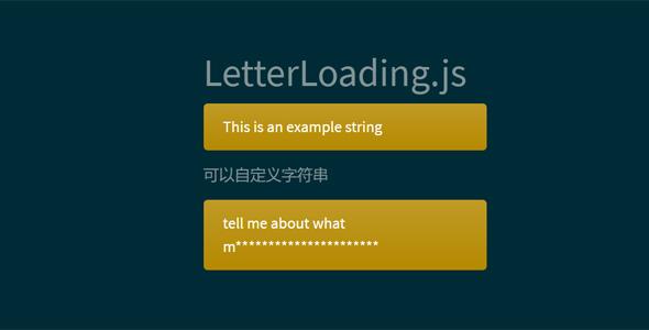 LetterLoading文本自动输入js插件源码下载