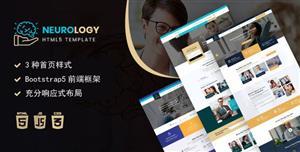 心理学和心理咨询网站HTML模板