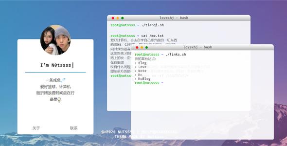程序员个人博客简历html模板源码下载