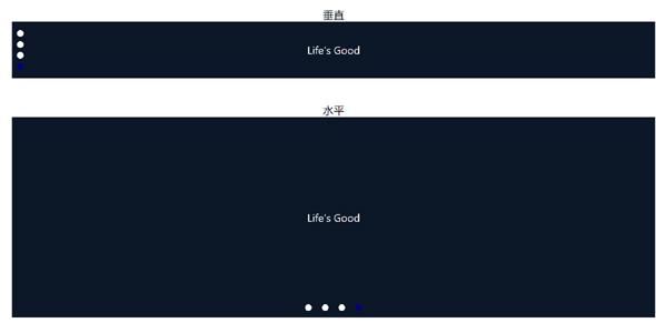 slideshow.js自动播放切换插件源码下载