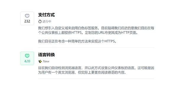 文章列表样式svg喜欢按钮点赞特效源码下载