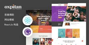 响应设计慈善捐款网站ReactJs模板