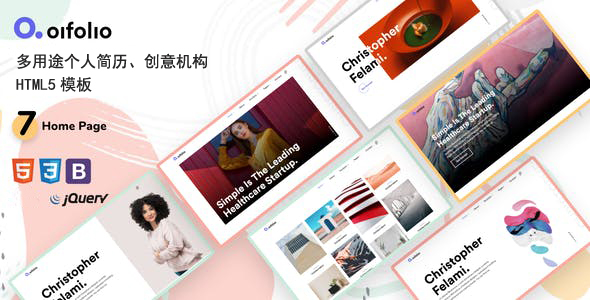 多用途创意机构数字作品网页模板源码下载