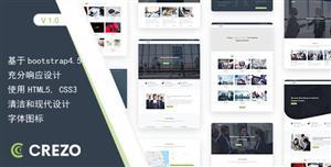 多功能HTML5模板企業簡歷商業網站