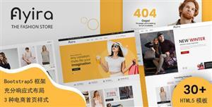 創意電商購物網站UI設計前端模板