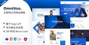 Angular实现的互联网公司网站模板