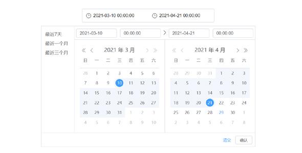 jquery-datePicker日期范围选择插件源码下载