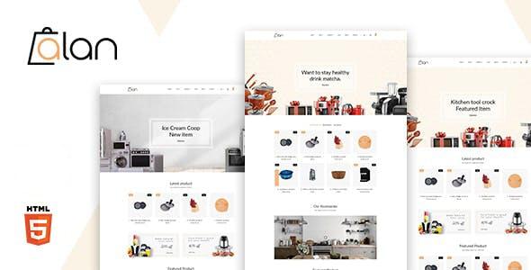 厨房电器炊具电商网站模板