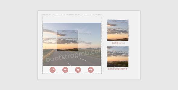 js剪裁图片并生成新的图片特效