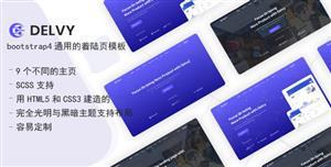 bootstrap构造的着陆页单页特效模板