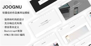 独特的个人简历和作品集网页模板设计