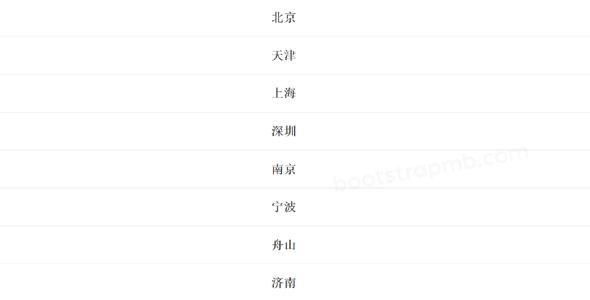 js手机端弹出列表选择插件源码下载