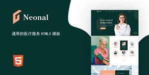 牙科診所醫院官網bootstrap5網頁模板