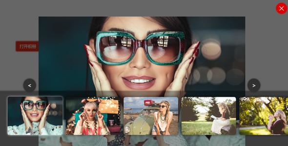 PlayBox.js弹出式图片相册插件