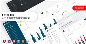 Anular8框架人力資源管理系統模板