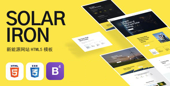 UI界面新能源网站HTML5模板