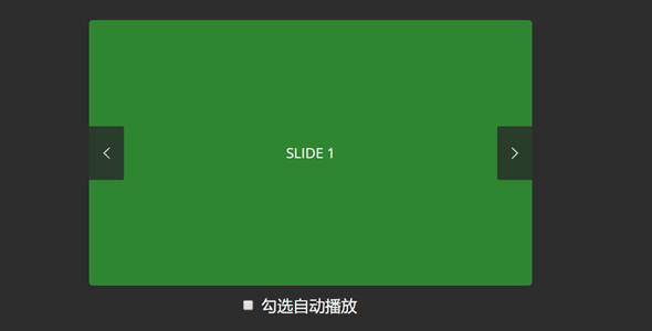 jQuery轮播图slide插件源码下载