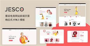 服装电商网站前端页面H5模板源码