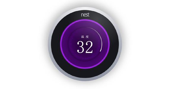 智能温度调节按钮js特效源码下载