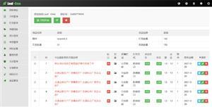 簡單的網站后臺模板中文HTML界面