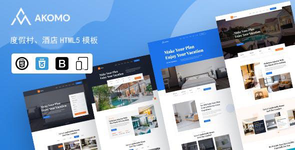 酒店网站界面WebUI设计HTML5模板