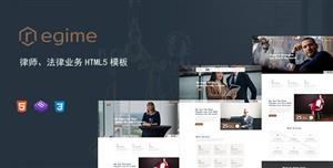 法律诉讼律师网站界面HTML5模板