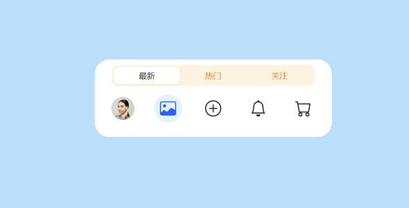 动画效果tab菜单栏切换效果源码下载