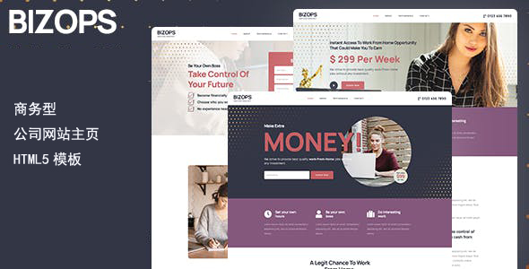 商务型公司网站主页HTML5模板