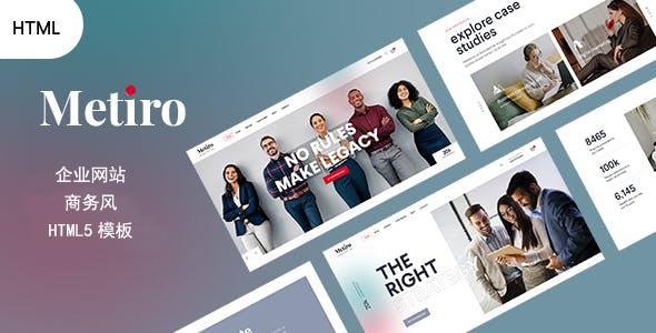 商務風企業網站界面CSS3 HTML5模板源碼下載