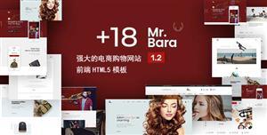 18種電商購物網站前端框架模板